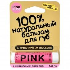 """100% натуральный бальзам для губ с минеральными пигментами """"PINK"""" 4,25 гр."""
